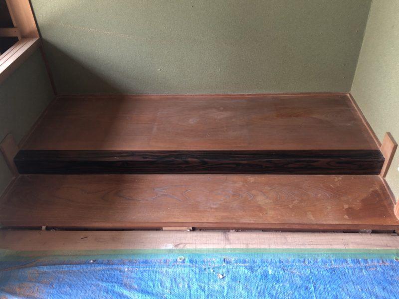 20-06 地板 塗装補修