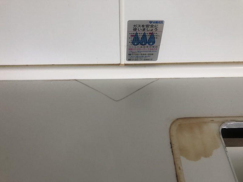 20-100 キッチン天板 割れ補修