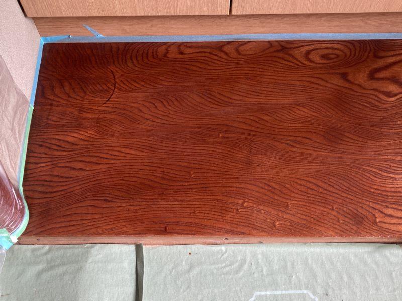21-104 地板 シミ補修